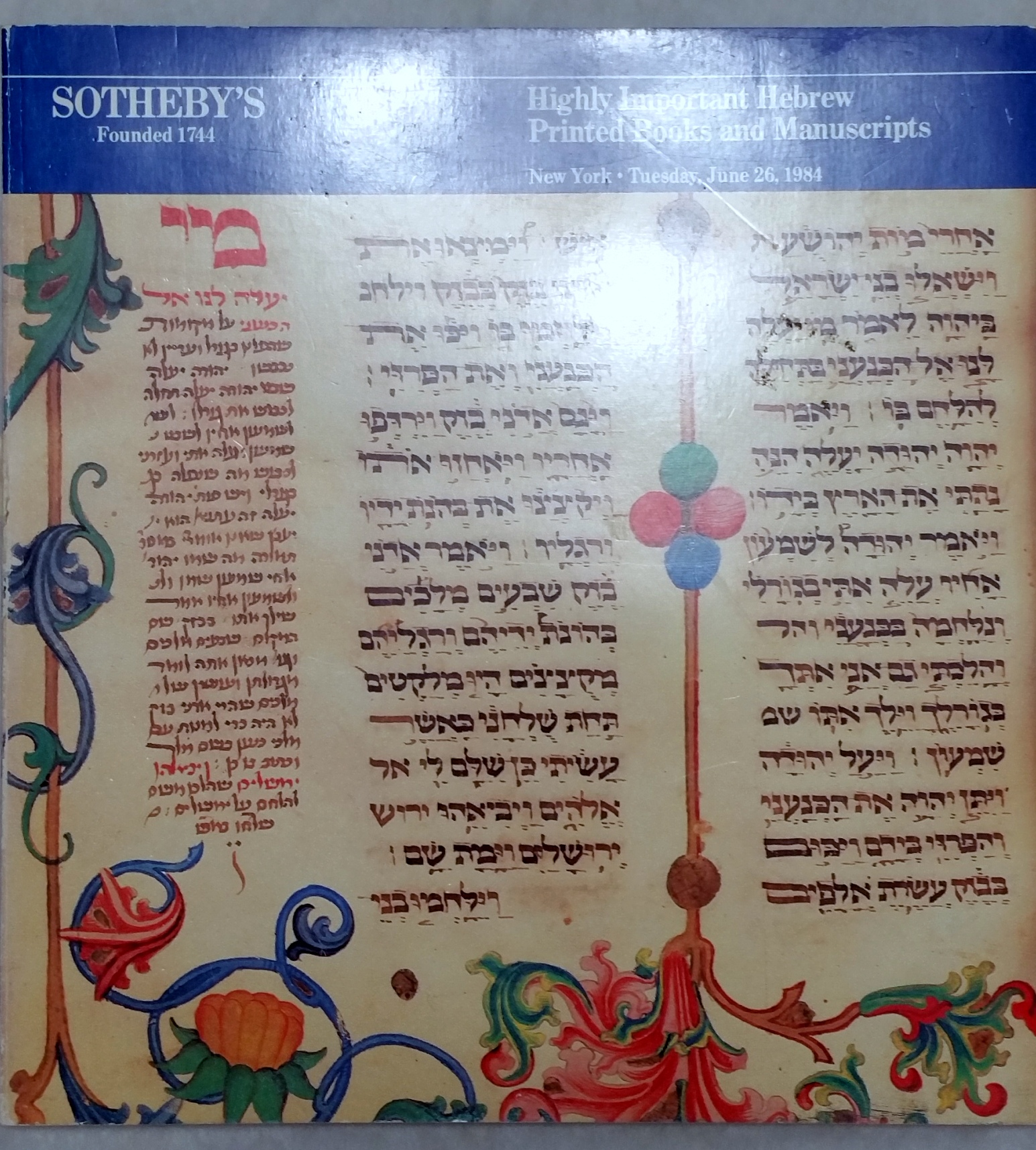 Image for Highly Important Hebrew Printed Books and Manuscripts (Sotheby's New York, Tuesday, June 26, 1984)