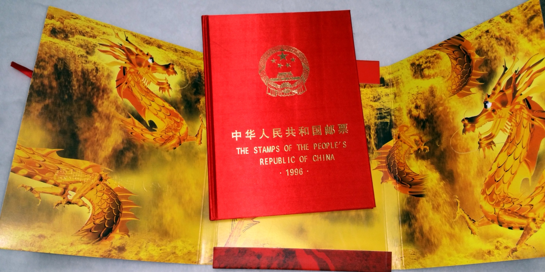 Image for Chinese Stamps Issued in 1996 [cover Title Reads: The Stamps of the People's Republic of China, 1996]