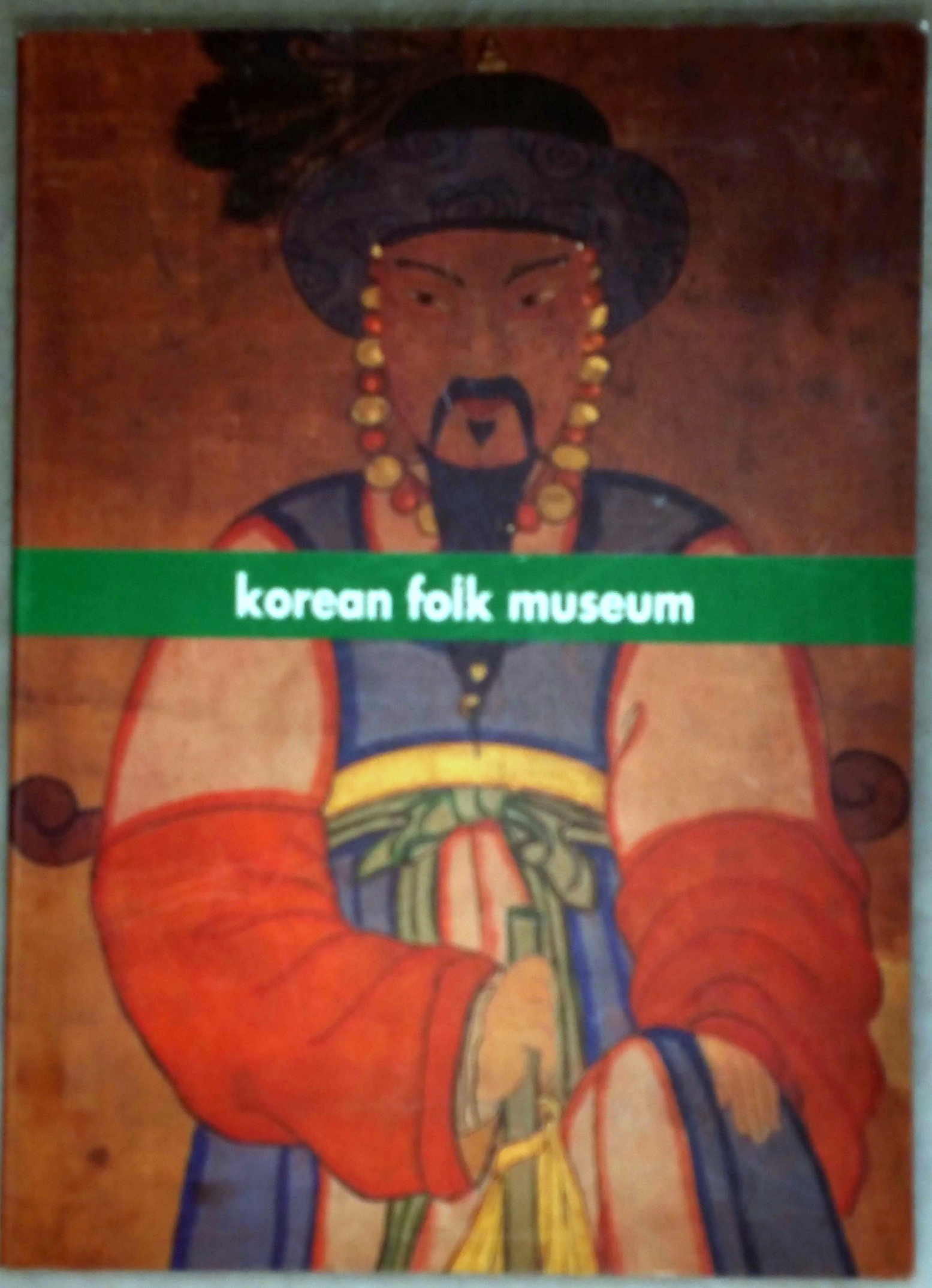 Image for Guide to the National Folk Museum [Korean Folk Museum]