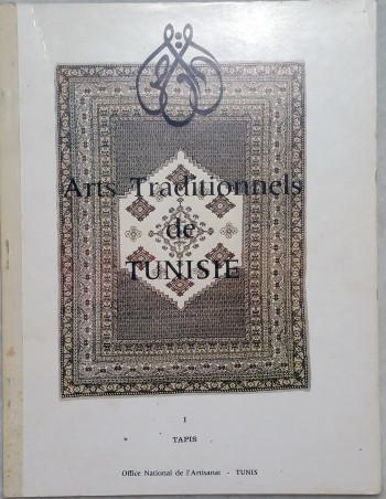 Image for Arts Traditionnels De Tunisie, I: Tapis
